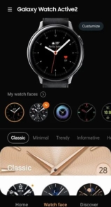 Galaxy Wearable (Samsung Gear)-4