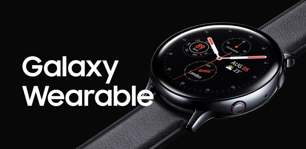 Galaxy-Wearable-Samsung-Gear