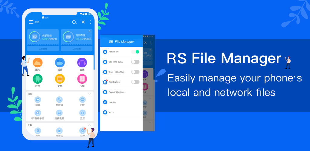 RS File Manager-Cover