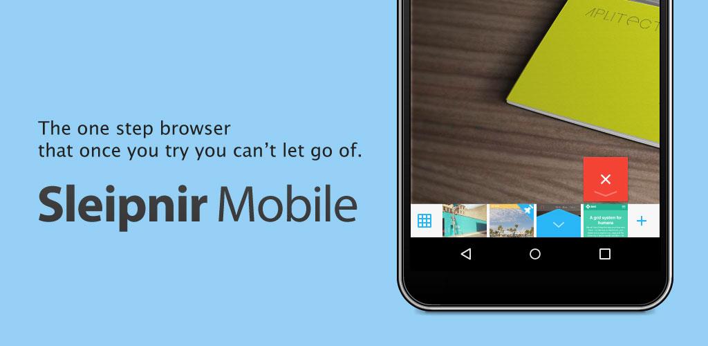 Sleipnir-Mobile-Web-Browser-Cover