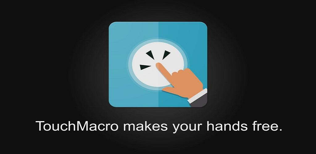 Touch-Macro-Pro-Auto-Touch-Cover