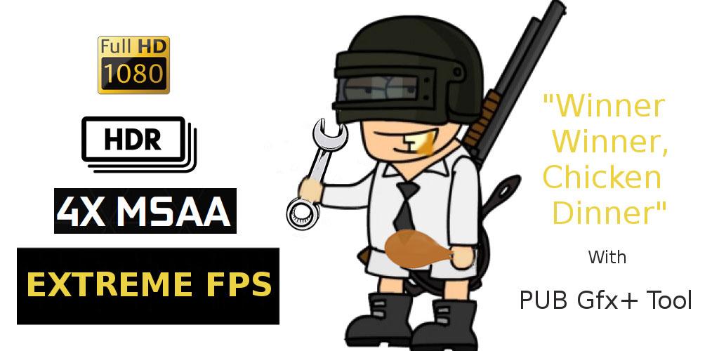 دانلود PGT + – اپلیکیشن اعمال تغییرات در تنظیمات گرافیکی بازی های اندروید