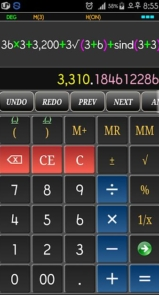 Total Calculator-Paid-9