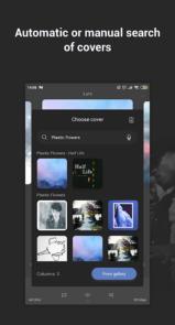 دانلود Audio Beats – موزیک پلیر آدیو بیتس برای اندروید