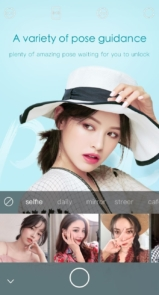 دانلود Ulike –اپلیکیشن عکاسی یو لایک برای اندروید