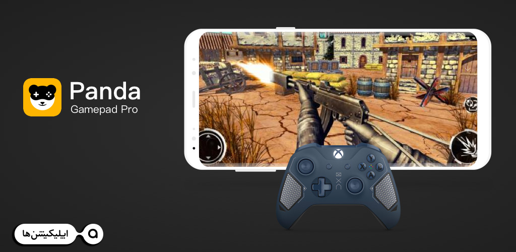 دانلود Panda Gamepad Pro - برنامه پاندا گیم پد اندروید