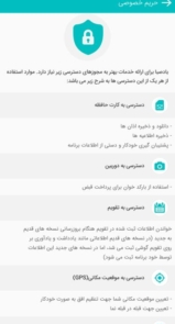 BadeSaba-Persian-Calendar-1398-4