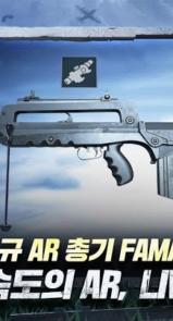 دانلود PUBG MOBILE KR – بازی پابجی موبایل نسخه کره اندروید