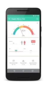 BMI and Weight Tracker -1