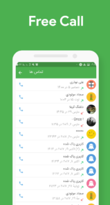 دانلود Green Messenger – برنامه تلگرام غیر رسمی مسنجر سبز اندروید