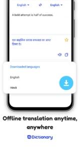 Hi-Dictionary-Free-Language-Dictionary.4
