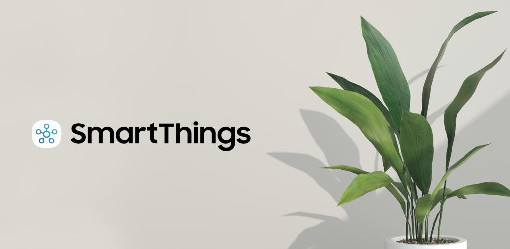 دانلود برنامه SmartThings سامسونگ برای اندروید
