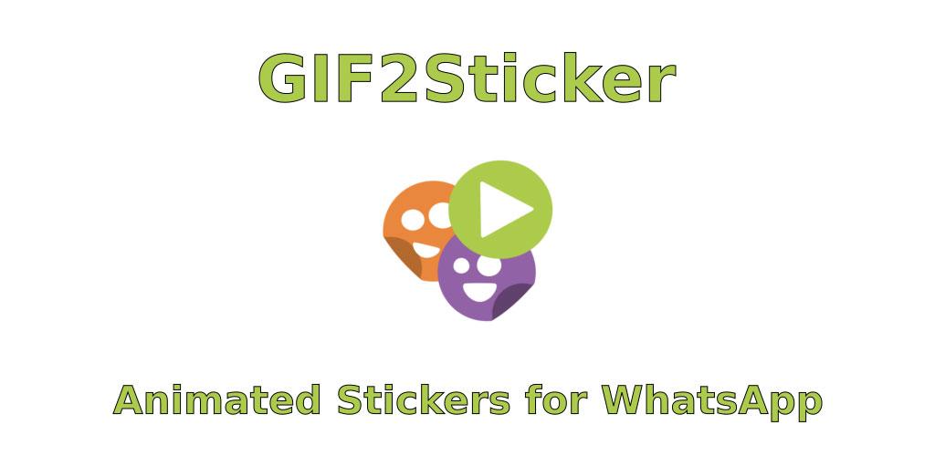 GIF2Sticker-Full-Cover